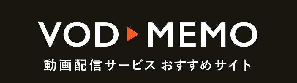 VOD-MEMO